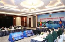 第21届东盟陆军司令会议今日以视频方式召开