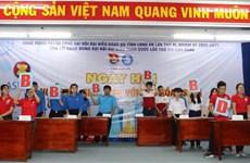 隆安省:学生与东盟文化日热闹开场