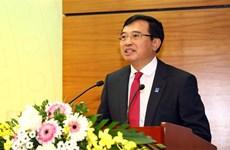 越南国家油气集团有新董事长