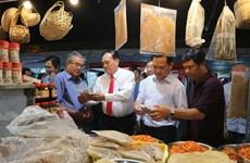 2020年九龙江三角洲地区工贸展销会在前江省举行