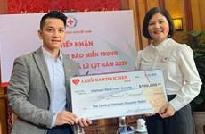 越南红十字会接受中部灾区救灾善款10万美元