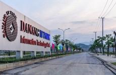 岘港积极主动迎接新的投资浪潮