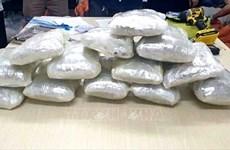 胡志明市职能力量发现快递包裹中藏有20公斤毒品