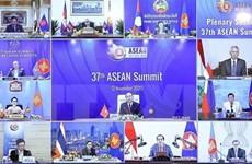 柬埔寨首相对越南成功举办第37届东盟峰会表示祝贺