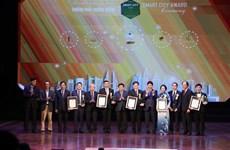 2020年越南智慧城市奖:为国家数字化转型做出贡献