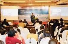 东亚海域塑料垃圾处理方法的国际会议吸引东盟内外诸位代表参加