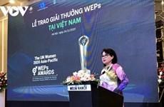 九家越南企业荣获2020年度联合国妇女署赋权予妇女原则越南区奖