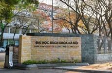 越南的11个高等教育机构入选2021年QS亚洲大学排名