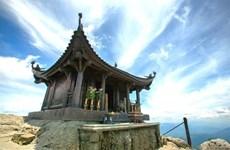 越南为安子遗迹群申遗世界遗产