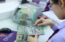 越南国家银行今年首次大幅下调美元买入价