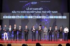33个投资基金会承诺对越南创新创业领域投资8.15亿美元