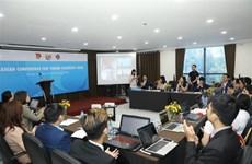 东盟青年科学家视频会议在河内举行