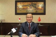 越南驻日本大使馆努力帮助遭受新冠肺炎疫情影响的越南人群体