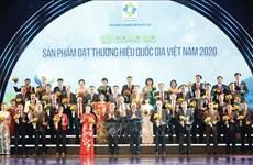 2020年越南283种产品荣获国家品牌称号