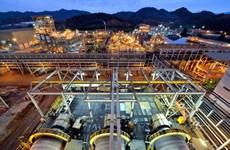 越南马山高科技材料与日本三菱综合材料合作发展领先的高科技钨材料平台
