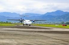 越南航空港总公司负责开展奠边省航空港扩建投资项目