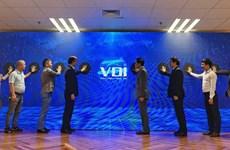越南数字工业创业投资俱乐部问世