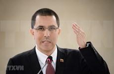 ASEAN 2020: 委内瑞拉重申加入《东南亚友好合作条约》的愿望