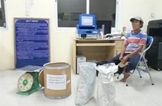 安江省公安破获一起跨境运输毒品案 缴获毒品30公斤