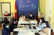 越南与意大利经济合作论坛以视频方式举行