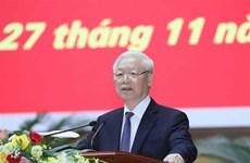 阮富仲总书记、国家主席出席越共十二大监督检查工作总结会议并发表重要讲话