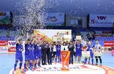 泰山南夺得2020年国家HDBank杯室内五人制足球锦标赛冠军