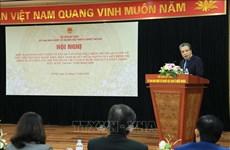 越南在国家发展过程中充分发挥越侨的强大力量