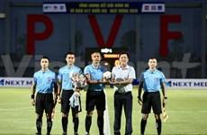 2020年U17国家杯决赛开赛