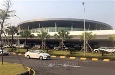 平定省提议将符吉航空港列入全国机场和航空港发展总体规划