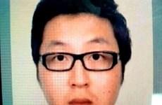胡志明市 行李箱内发现尸体案:已抓获韩国籍嫌犯