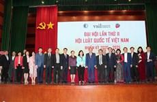 政府副总理张和平:在尊重国际法的基础上保护国家和民族的利益
