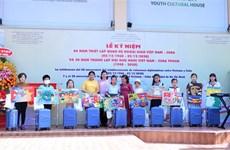 胡志明市隆重举行越南古巴建交60周年庆典
