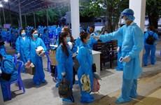 11月29日越南新增两例境外输入性新冠肺炎确诊病例