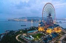 2020年广宁省经济增长有望达10%