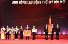 越南国会主席阮氏金银出席为社区默默奉献者表彰大会