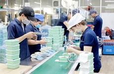 2020年11月份越南新设企业数量环比增长7.3%