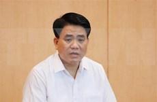 依法不公开审理阮德钟涉嫌窃取国家机密案件