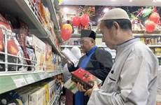 全球清真食品市场潜力与越南的机遇