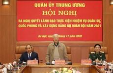 越共中央总书记、国家主席阮富仲主持召开中央军委会议