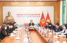 越共中央对外部部长同中国共产党中央对外联络部部长举行视频会谈