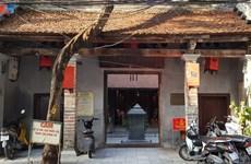 继承和弘扬国家级遗迹——河内古街区价值