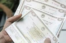 2020年11月越南国库通过政府债券发行募集资金36万亿越盾