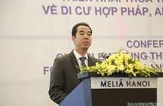 越南认真落实《安全、有序和正常移民全球契约》