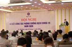 越南继续全力做好新冠肺炎疫情防控工作