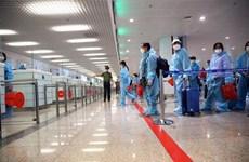 胡志明市新增两例新冠肺炎确诊病例 235名接触者立即隔离