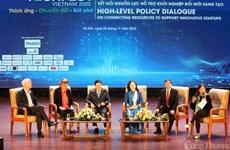 2020年越南国家创新创业节留下的印记