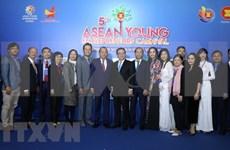 2021年东盟青年企业家协会轮值主席职务交接仪式以视频形式举行