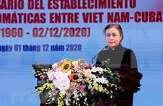 越南与古巴建交60周年集会在河内举行