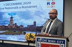 胡志明市举行罗马尼亚国庆102周年纪念活动