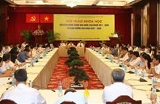 越南力争2025年进入电子政务全球50强